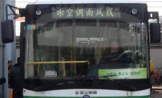 注意啦!3月8日起,崇明这条公交线需要绕道行驶