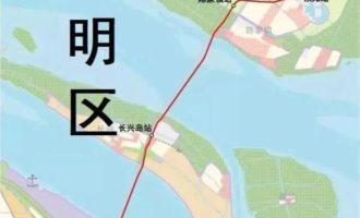 2019,上海轨交崇明线年底开工!连接崇明与浦东,途经长兴岛