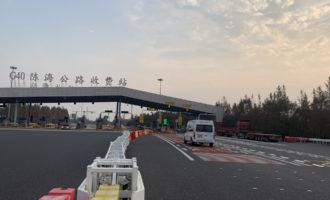 赶紧啦!G40陈海公路收费站ETC车道已增至三条,未来还将应用于停车场